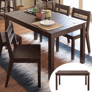 テーブル ダイニングテーブル 幅135cm NOSTA ( 4人掛け ダイニング 食卓 ) interior-palette