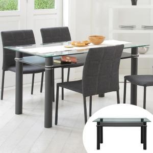 テーブル ダイニングテーブル 幅140cm LUCID ( 机 食卓 4人掛け )|interior-palette