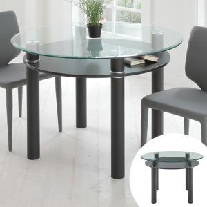 テーブル 円形 ダイニングテーブル LUCID ( 丸テーブル 円卓 机 )|interior-palette