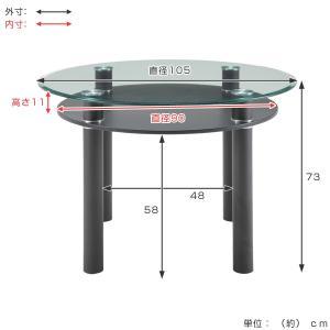【48時間限定クーポン】テーブル 円形 ダイニングテーブル LUCID ( 丸テーブル 円卓 机 )|interior-palette|03