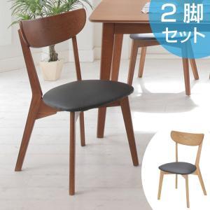 チェア ダイニングチェア AZUL 2脚セット ( チェアー ダイニングチェアー 椅子 )|interior-palette