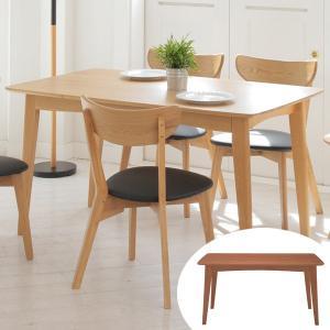 テーブル ダイニングテーブル 幅135cm AZUL ( 4人掛け ダイニング 食卓 )|interior-palette