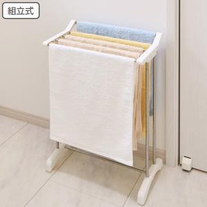 【今だけポイント5倍】室内物干し PORISH タオルスタンド ステンレス ( ステンレス製 折りたたみ タオルスタンド 洗濯物干し 部屋干し )|interior-palette