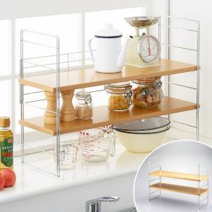 キッチンシェルフ 出窓用シェルフ2段 60cm幅 棚板調節可能 ( シェルフ キッチン 小物収納 棚 2段 キッチン収納 )の写真