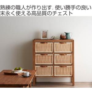 ランドリーチェスト チーク無垢材とラタンのランドリーチェスト ( チェスト 収納 ランドリー )|interior-palette|02
