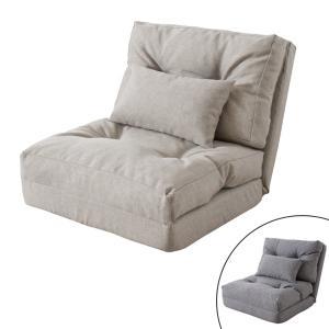 ソファベッド 1人掛け 3way 14段階リクライニング クッション付き ( ソファ シングル ソファーベッド )|interior-palette
