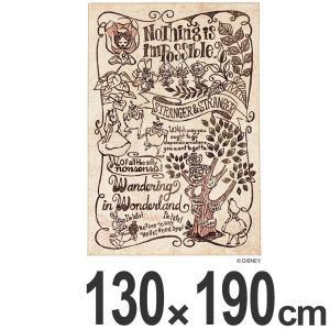 ラグ スミノエ アリス ポスターラグ 130×190cm ( ディズニー ラグマット 絨毯 )|interior-palette
