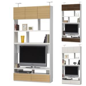 壁面収納 テレビ台 リビュアル 幅120cm
