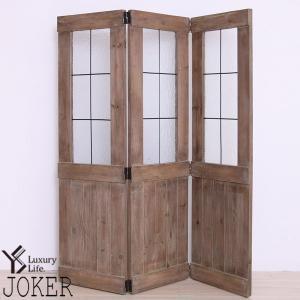 パーテーション 3連 ジョーカーシリーズ JOKER ( 間仕切り 屏風 パーティション )|interior-palette