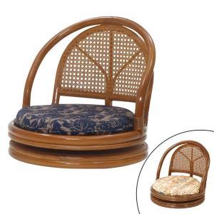【48時間限定クーポン】籐 ラタン コンパクト回転座椅子 ロータイプ ( 座椅子 チェア 椅子 )|interior-palette