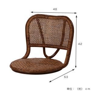 籐 ラタン 籐座椅子 ( 座椅子 椅子 イス )|interior-palette|02
