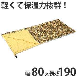シュラフ キャンプアウト カモフラージュ 封筒型 バッグ付き
