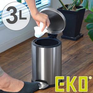 ゴミ箱 ペダル EKO ルナ ステップビン 3L ( ごみ箱 ダストボックス おしゃれ ステンレス シンプル インナー付 洗える ) interior-palette