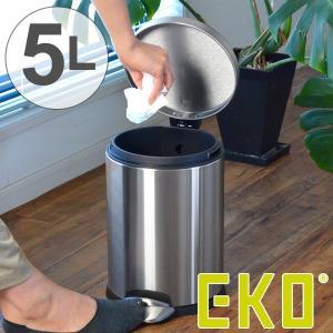 ゴミ箱 ペダル EKO ルナ ステップビン 5L ( ごみ箱 ダストボックス おしゃれ ステンレス シンプル インナー付 洗える ) interior-palette