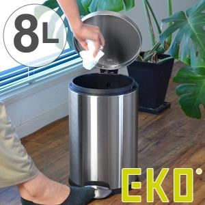 ゴミ箱 ペダル EKO ルナ ステップビン 8L ( ごみ箱 ダストボックス おしゃれ ステンレス シンプル インナー付 洗える ) interior-palette