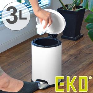 ゴミ箱 ペダル EKO ルナ ステップビン 3L ホワイト ( ごみ箱 ダストボックス おしゃれ ステンレス シンプル インナー付 洗える ) interior-palette