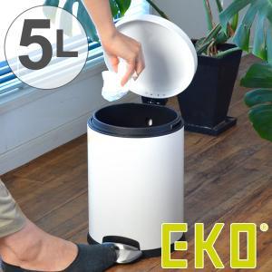 ゴミ箱 ペダル EKO ルナ ステップビン 5L ホワイト ( ごみ箱 ダストボックス おしゃれ ステンレス シンプル インナー付 洗える ) interior-palette