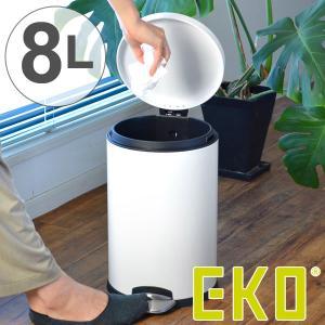 ゴミ箱 ペダル EKO ルナ ステップビン 8L ホワイト ( ごみ箱 ダストボックス おしゃれ ステンレス シンプル インナー付 洗える ) interior-palette