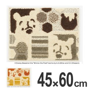 キッチンマット スミノエ くまのプーさん ハイドアンドシーク 45×60cm ( キッチン マット 60cm )|interior-palette