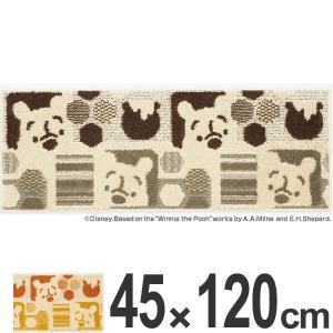 キッチンマット スミノエ くまのプーさん ハイドアンドシーク 45×120cm ( キッチン マット 120cm )|interior-palette