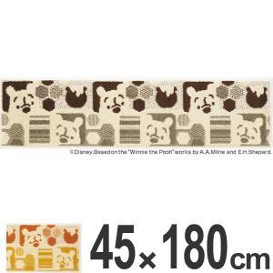 キッチンマット スミノエ くまのプーさん ハイドアンドシーク 45×180cm ( キッチン マット 180cm )|interior-palette