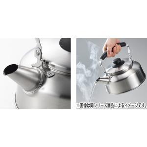 やかん 2.6L 笛吹ケトル シーズクッキング IH対応 ( ケットル ケトル 薬缶 )|interior-palette|05