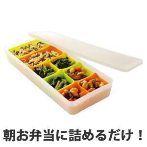おかずなどを作り置きして、冷凍庫等に保存しておける小分け保存容器です。カップはお弁当や離乳食に使いや...