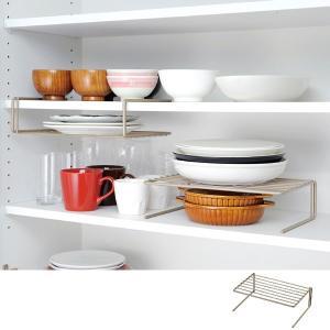 食器ラック プレートラック 2個組 食器収納 ( ディッシュラック キッチン収納 食器 収納 )の写真