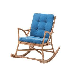 ロッキングチェア ラタン製 椅子 デニム生地 幅62cm ( チェア イス デニム 一人掛け おしゃれ ラタン )|interior-palette