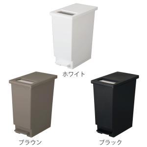 ゴミ箱 ペダル ユニード プッシュ&ペダル 2...の詳細画像3