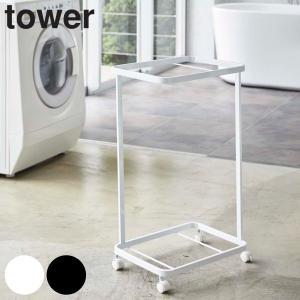 ランドリーバスケット ランドリーワゴン タワー 2段 tower ( ラック ワゴン ランドリーボックス ランドリーバスケット 洗濯かご 洗濯ラック )|interior-palette