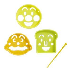ハムやチーズをアンパンマンの顔の形にぬける抜き型です。ピック1本付きです。【商品詳細】 サイズ/アン...