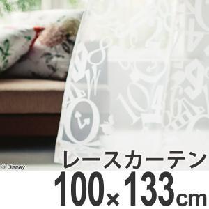 カーテン レースカーテン スミノエ アリス クロック 100×133cm ( カーテン レース 洗える )|interior-palette