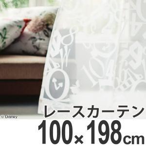 カーテン レースカーテン スミノエ アリス クロック 100×198cm ( カーテン レース 洗える )|interior-palette