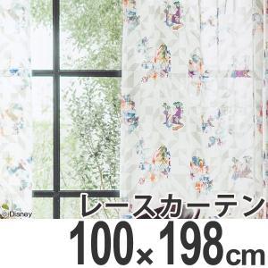 カーテン レースカーテン スミノエ アリス デジタルフラワ− 100×198cm ( カーテン レース 洗える )|interior-palette