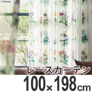 カーテン レースカーテン スミノエ ミッキー アンティ−クフラワ− 100×198cm ( ディズニー ボイルカーテン レース )|interior-palette