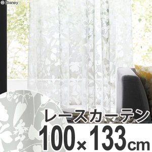 カーテン レースカーテン スミノエ ミッキー カ−ニバルボイル 100×133cm ( ディズニー ボイルカーテン レース )|interior-palette