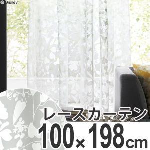 カーテン レースカーテン スミノエ ミッキー カ−ニバルボイル 100×198cm ( ディズニー ボイルカーテン レース )|interior-palette