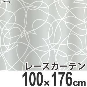 カーテン レースカーテン スミノエ ミッキー グルグル 100×176cm ( ディズニー ボイルカーテン レース )|interior-palette