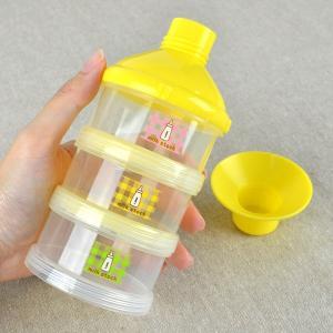ミルクストック ミルクケース 80ml×3個 ( 粉ミルクケース ミルク容器 保存容器 )|interior-palette