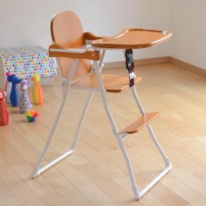 キッズチェア ハイチェア 折り畳み 子供用 木製 ( 子供用 イス 食事 ベルト付 )|interior-palette