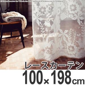 カーテン レースカーテン スミノエ くまのプーさん インザウッド 100×198cm ( ディズニー プーさん レース )|interior-palette
