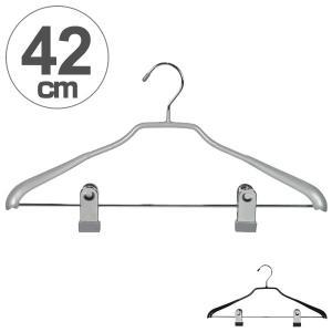 すべらないハンガー アニマーレ スーツ42CL 薄型 ( ハンガー 衣類ハンガー スーツ用 すべりどめ スカート クリップ )|interior-palette