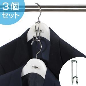 すべらないハンガー アニマーレ フック 3個組 ( ハンガー 衣類ハンガー すべりどめ 滑り止め 収納 吊り下げ )|interior-palette