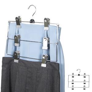 すべらないハンガー アニマーレ スカート用 3段 ( 衣類ハンガー スカートハンガー スラックスハンガー 省スペース ボトム用 )|interior-palette