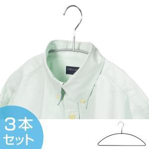 すべらないハンガー アニマーレ オーバル 3本組 ( 衣類ハンガー 収納ハンガー ニット カーディガン  )|interior-palette