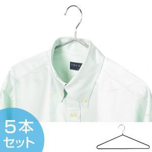 すべらないハンガー アニマーレ スティック 5本組 ( ハンガー 衣類ハンガー スーツ用 すべりどめ スラックス バー )|interior-palette