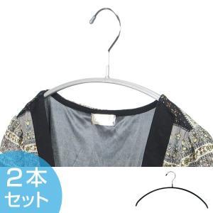 すべらないハンガー アニマーレ ブラウス 2本組 ( 衣類ハンガー 収納ハンガー シャツ ワイシャツ カッター )|interior-palette