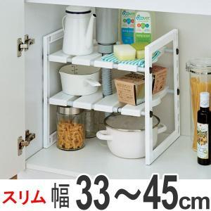 収納棚 ファビエ シンク下伸縮式ラック ショート 組立式 ( シンク下収納 キッチン収納 収納棚 整理棚 )の写真