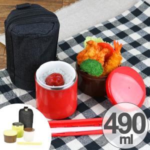 ランチジャー 保温 弁当箱 DeliDeli デリデリ ステンレス バッグ付き 箸付き 490ml ( お弁当箱 ランチボックス 保温弁当箱 )|interior-palette